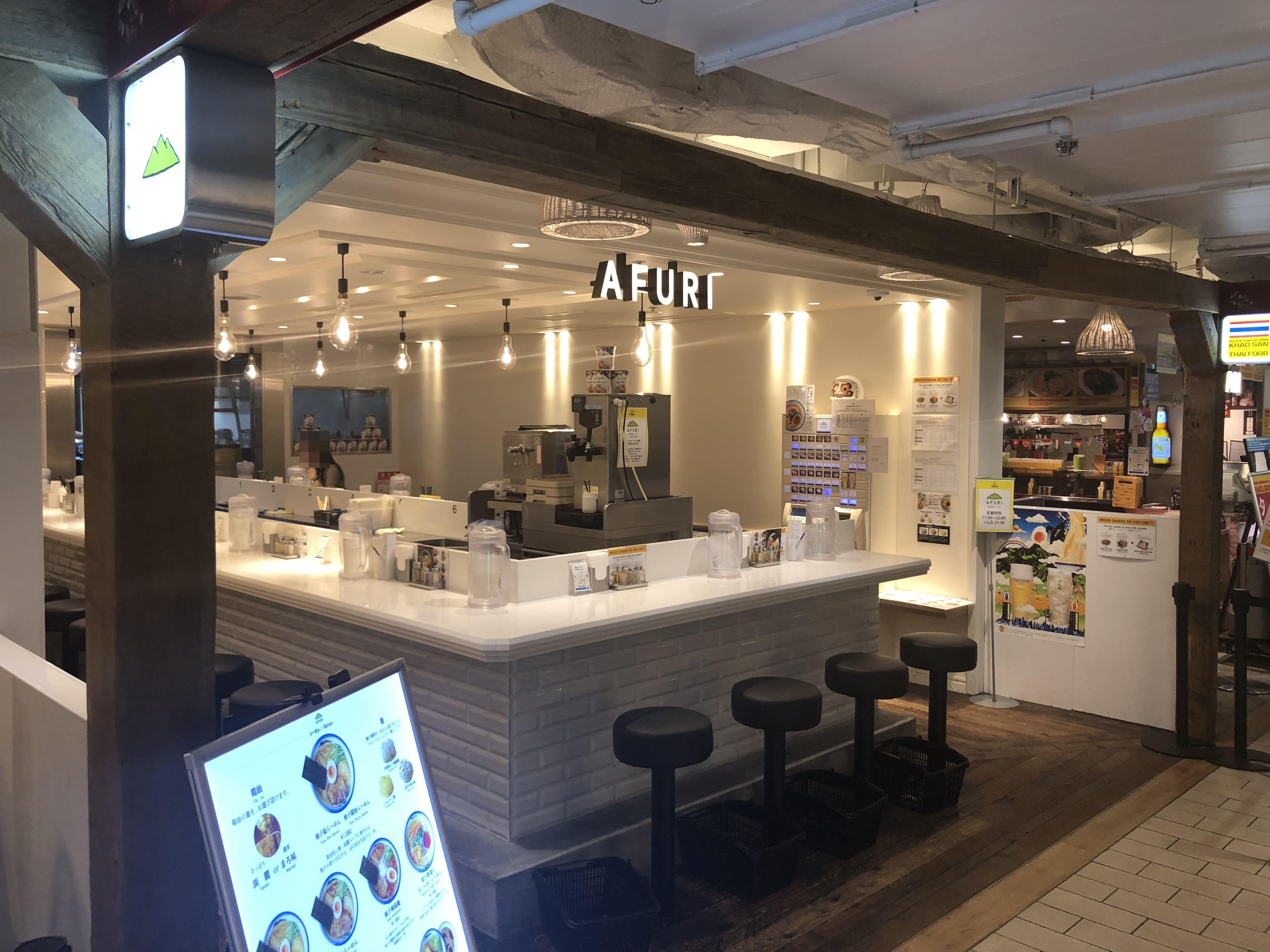AFURI新宿店 外観