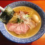 手揉み中華蕎麦(塩)@麺処ほん田